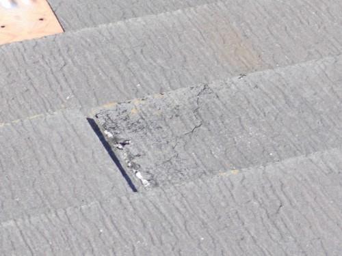 大屋根に発生している割れ