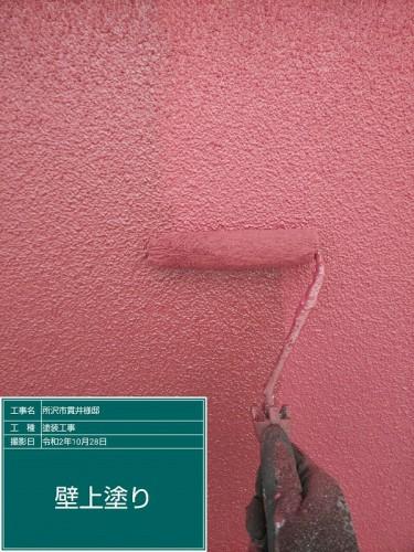 普通のピンク色とは違う落ち着いた雰囲気のピンク色