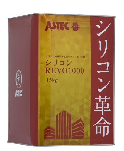 ASTEC シリコンREVO1000
