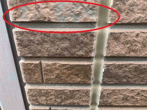ケイナスホーム 外壁 塗膜の剥がれ4