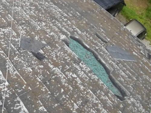 ケイナスホーム スレート屋根 穴 飛散
