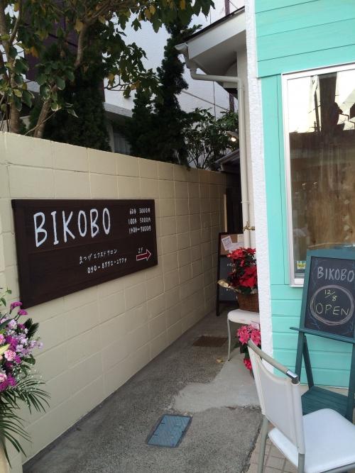 BIKOBO勝浦店の。。