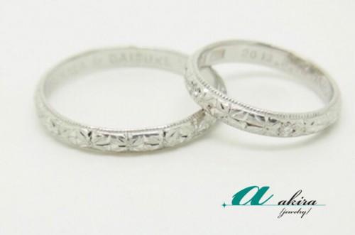 PT900マリッジリング(結婚指輪)のご注文