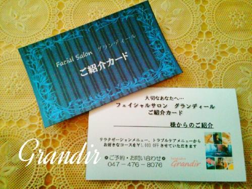 ◆1月の店休日のお知らせとご紹介キャンペーン◆