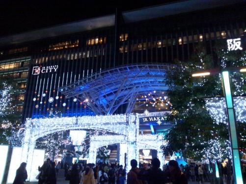博多駅のイルミネーションを見てきました~