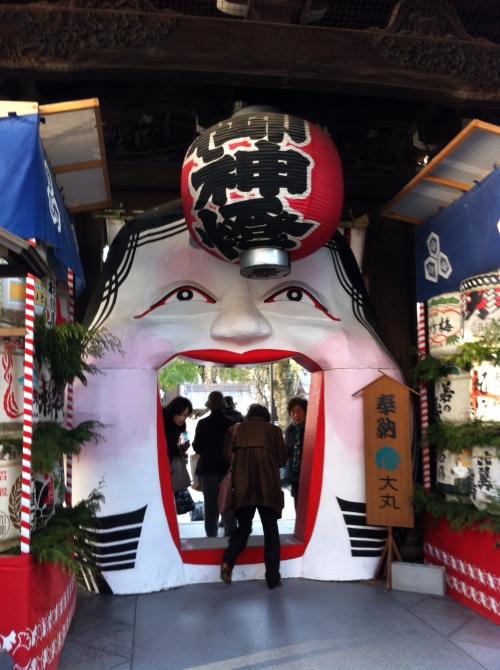 櫛田神社と東長寺の豆まきに行ってきました~