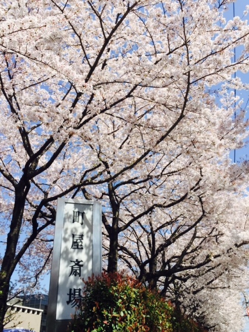 武蔵野にある特別老人養護ホームにて司会業務