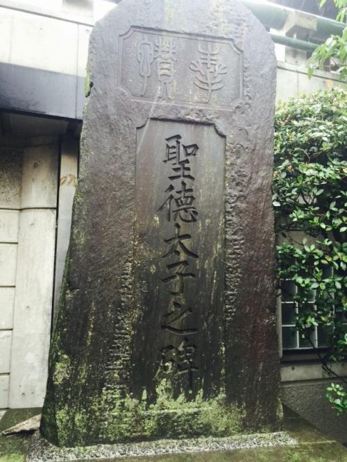 世田谷区の三軒茶屋にて司会業務