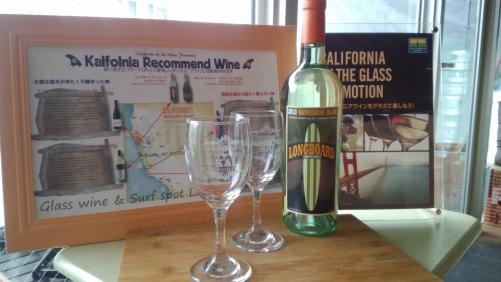 麻布十番KAIでカリフォルニアワインをグラスで楽しもう!