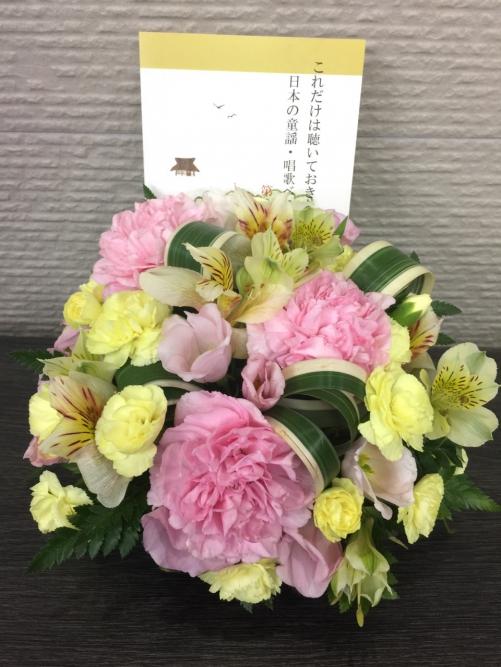 埼玉県越谷市にて1日葬