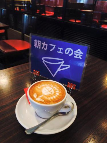毎週月曜日 新大阪で 朝カフェ会開催