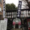 博多区 櫛田神社の入り口が…!