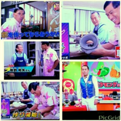 今朝、テレビ東京の「ポケモンゲットTV」放映されました。