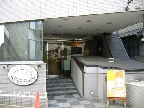 東京 ボイストレーニング ライブ出演