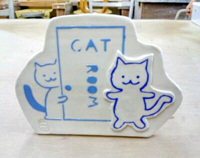 猫の部屋のかわいい表示板