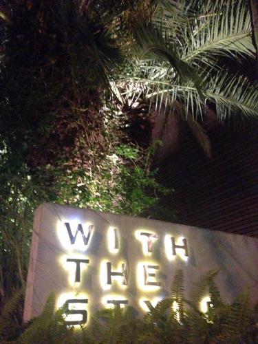 博多にあるリゾートホテル WITH THE STYLE