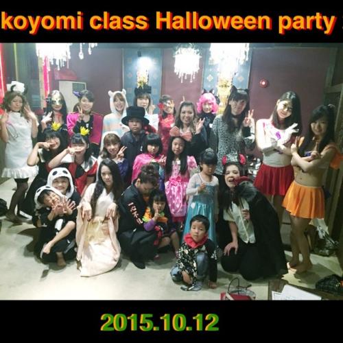 Halloween party 2015☆