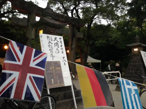 住吉神社の大博多輸入雑貨市!
