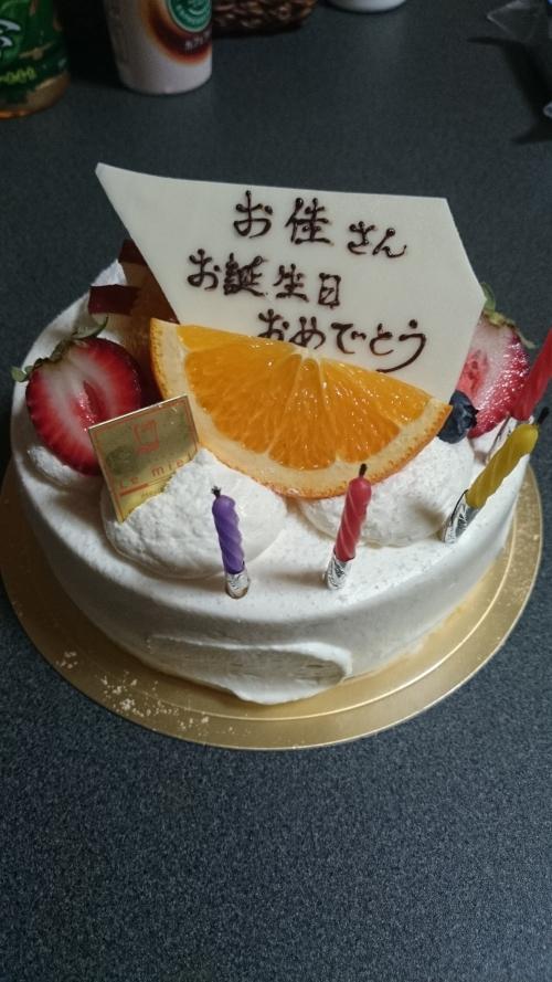お誕生日(*^^*)