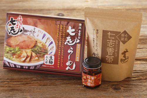 ラーメン、ラー油、お茶の通信販売を開始しました。