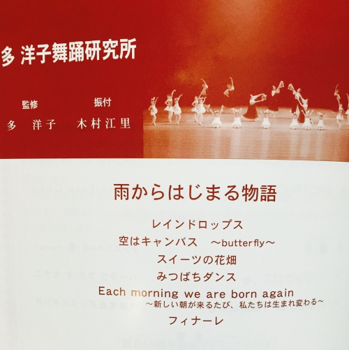 茅ヶ崎市文化祭 11月15日