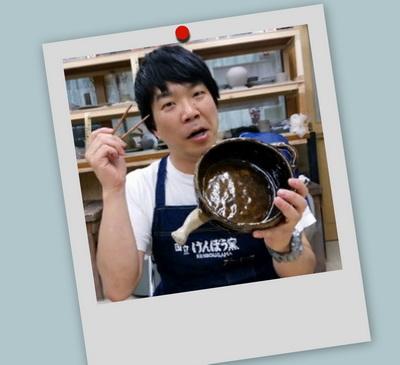 お笑い芸人カンカンさんの土鍋が完成。なんか面白いぞ。