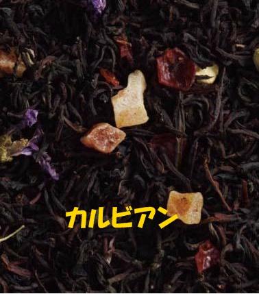 紅茶のリラックス&ダイエット効果