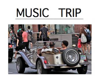 春にピッタリな音楽☆ MUSIC TRIP 第2弾