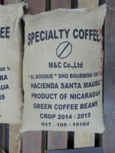 ニカラグアコーヒー《エル・ボスケ農園 ブルボン100%》