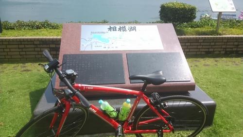 自転車の旅 パート2