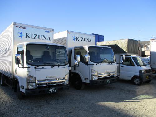 東京23区や川崎市の一般貨物配送は当社運送会社へお任せ