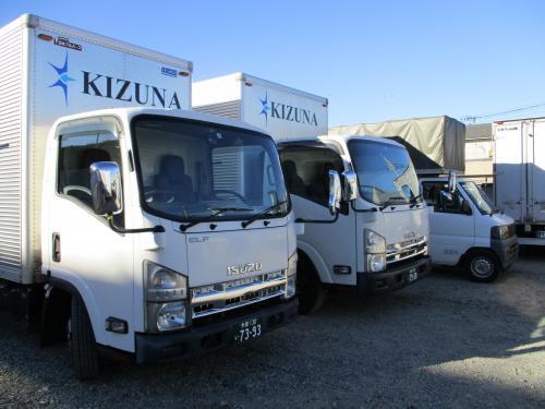 東京都23区の運送会社や引っ越し業者ならKIZUNAにお任せ
