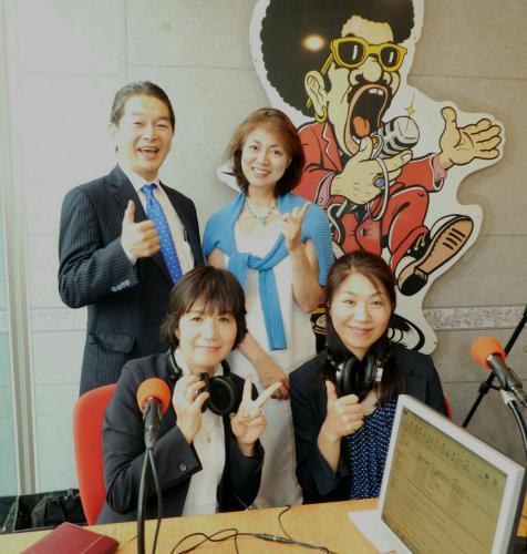 お別れ会「同想会」・ラジオ番組にゲスト出演して参りました
