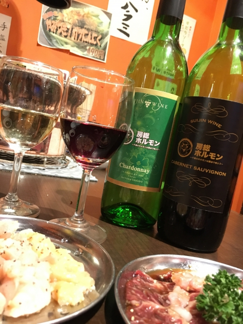【豚内臓一頭買い】ワインとホルモンと焼肉!神泉|道玄坂