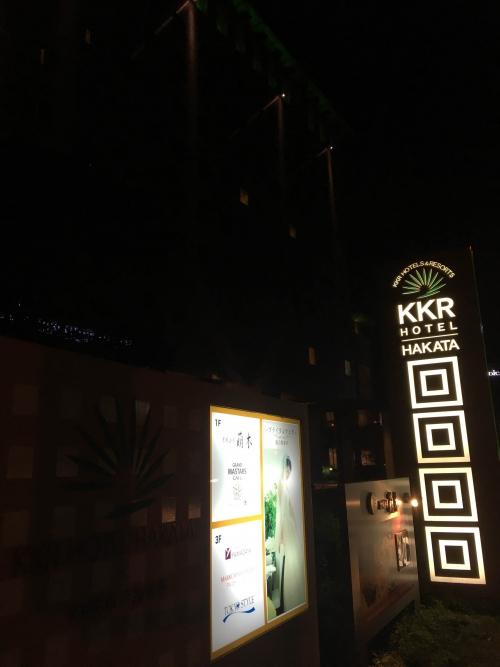 KKRホテル博多に出張タイ古式。