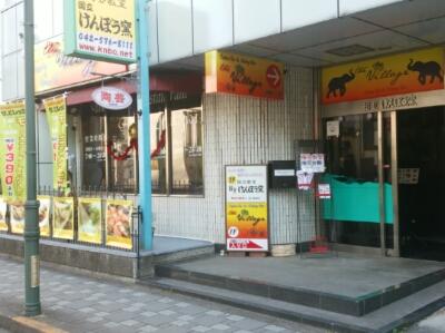 陶芸教室 東京国立けんぼう窯 今日は忘年会です。