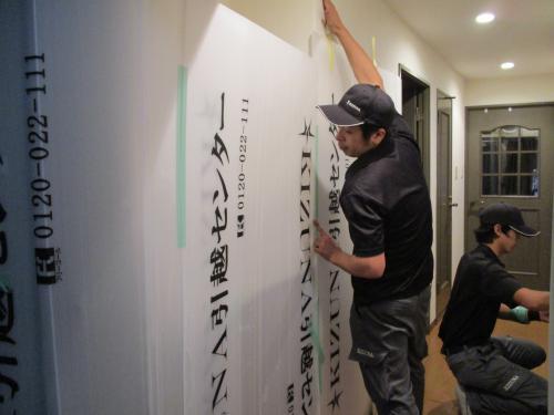 東京で12月年末の単身引っ越しならKIZUNA引越センター