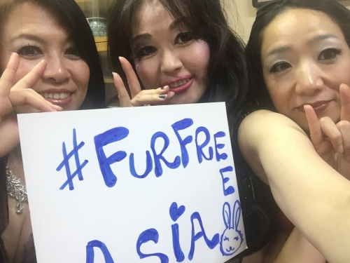 続き☆彡  #FurFreeAsia