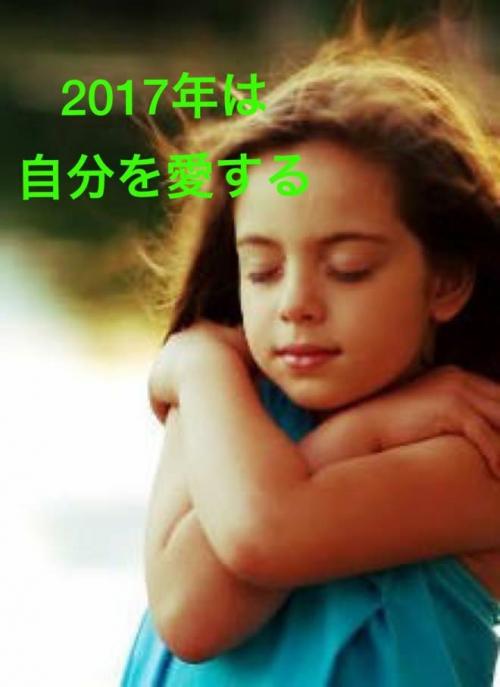 新しい一年の始まりに・・・