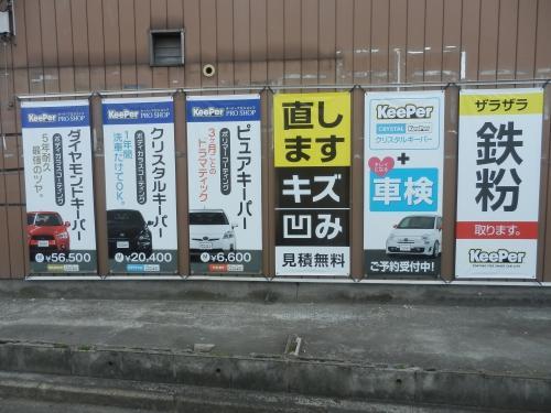 新店舗オープンキャンペーン実施中