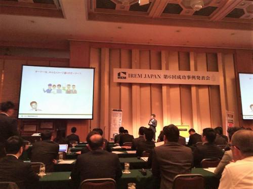 福岡でコンサル実務の講演をしてきました