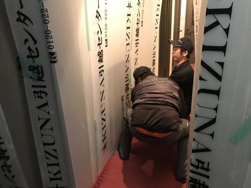 多摩地区│西東京市内の単身引っ越しはKIZUNA引越センター