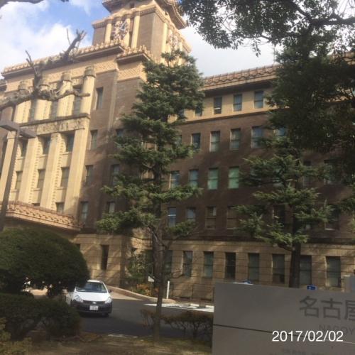 名古屋リフォームエイコウホーム 検査