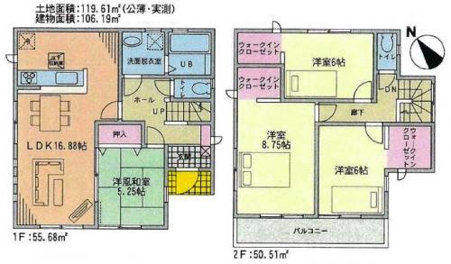 七里駅 徒歩9分 南欧風新築住宅 南西道路 日当たり良好!