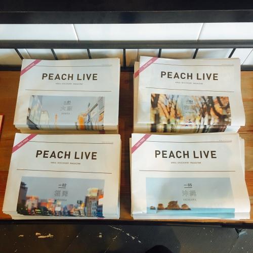 PEACH LIVE