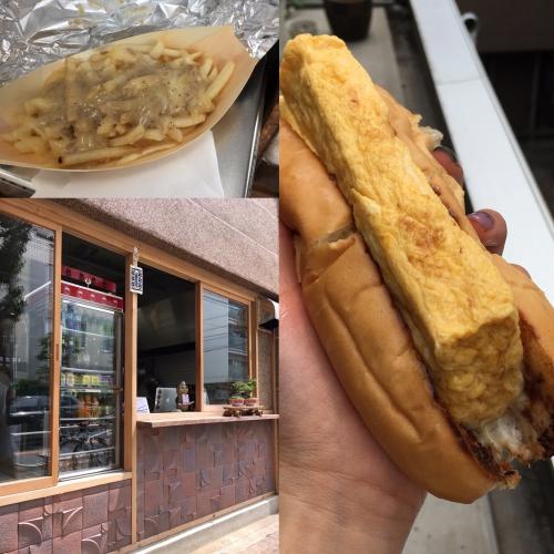中目黒で話題のお寿司屋さんのハンバーガー