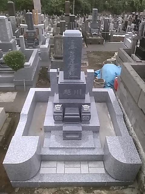久保山 K家