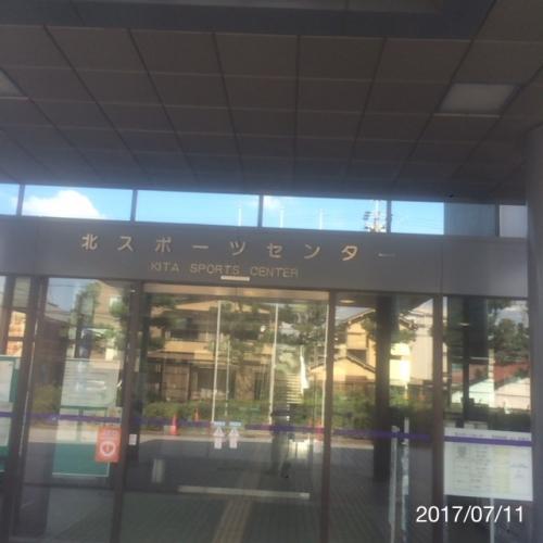名古屋北スポーツセンター