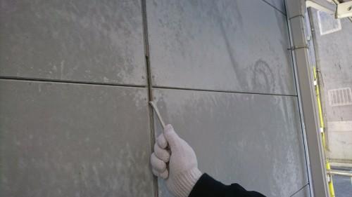さいたま市浦和区 外壁遮熱塗装工事
