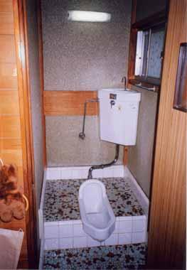 汽車便タイプの和式のトイレ洋式にリフォーム 海老名市